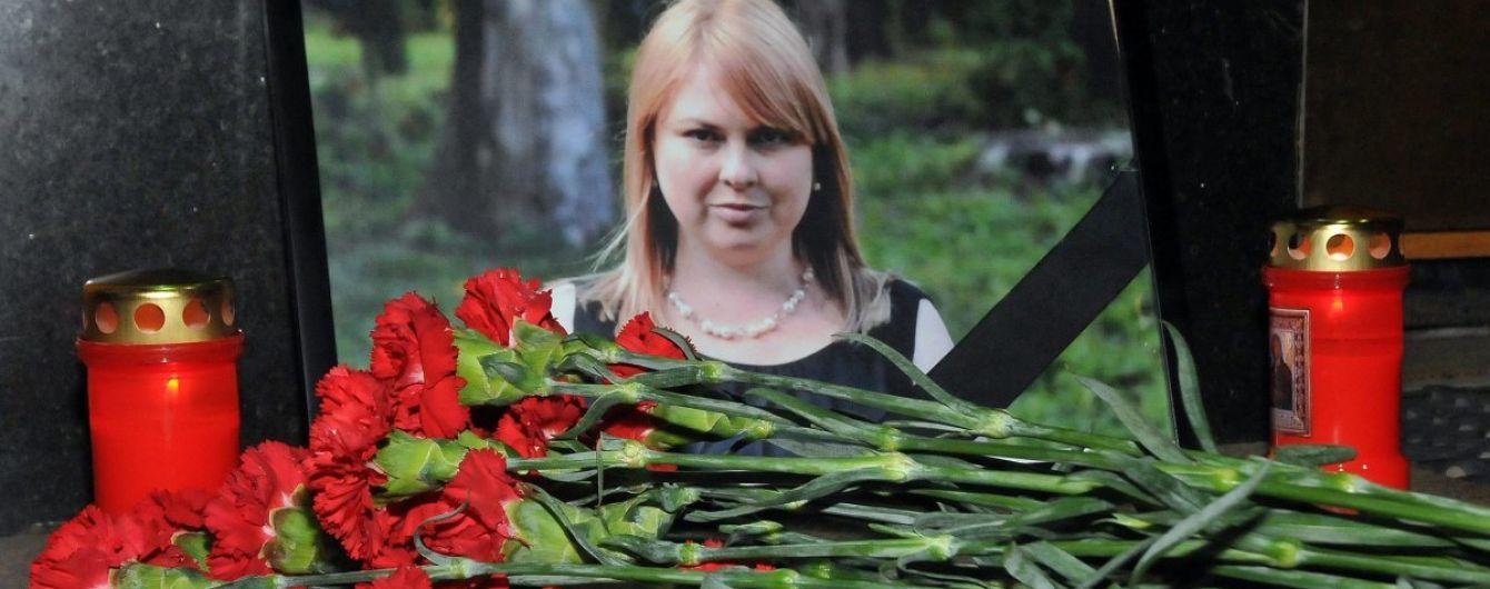 """""""Для заспокоєння"""": ГПУ показала підозру в організації вбивства Гандзюк із підписом Мангера"""