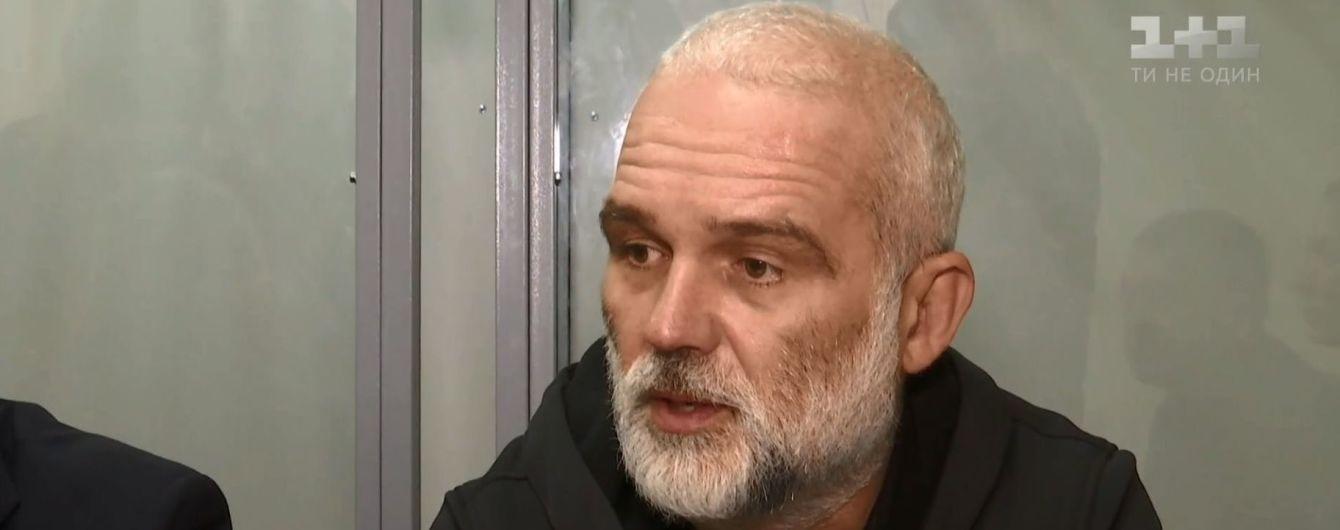 Скандальний екс-суддя з Криму оскаржить свій арешт у Києві