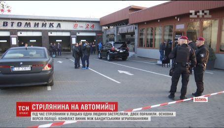 Стрілянина у Луцьку: у поліції назвали основну версію