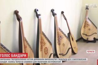 В Чернигове начали возрождать производство бандур