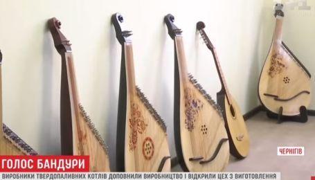 У Чернігові почали відроджувати виробництво бандур