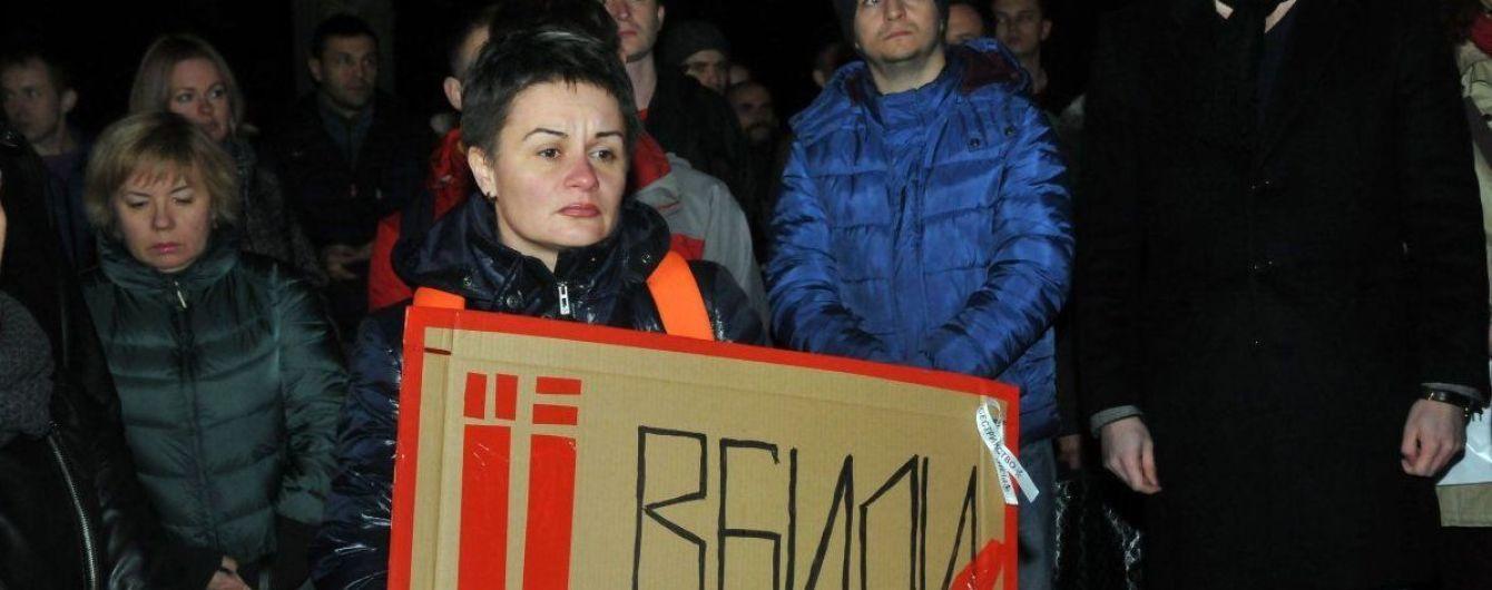 МИД Канады призывает наказать виновных в смерти Гандзюк
