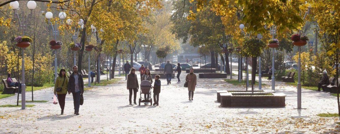 Вторник будет сухим и холодным. Прогноз погоды на 6 ноября