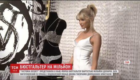 Бренд Victoria's Secret представив спіднє з кристалами Swarovski