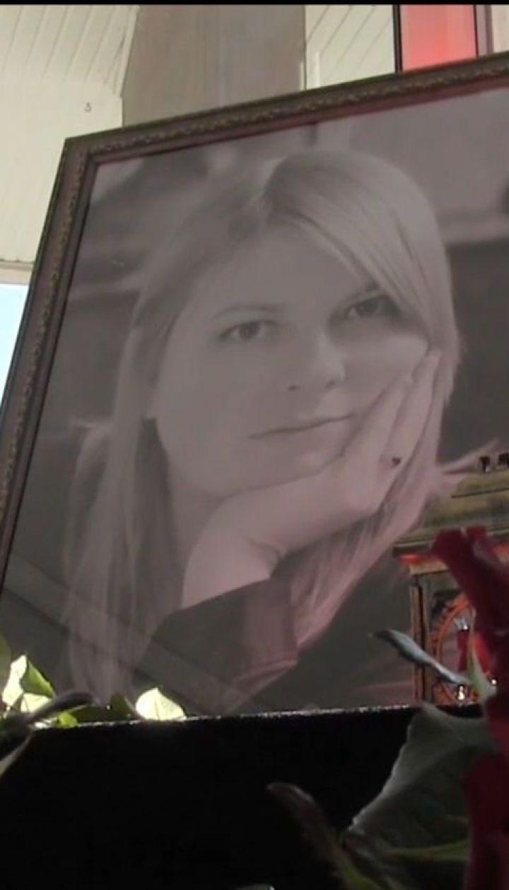 У ВР вимагають створити тимчасову слідчу комісію з розслідування нападу на Катерину Гандзюк