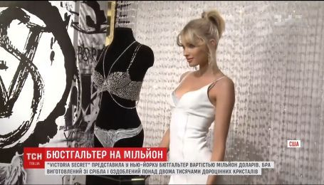 Бренд Victoria's Secret представил нижнее белье с кристаллами Swarovski