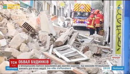 Во французском Марселе произошло обрушение двух домов