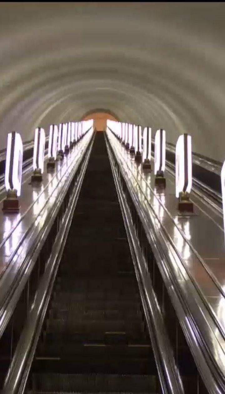 Как живет киевское метро ночью