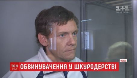 В Одессе начался суд над мужчиной, которого обвиняют в убийстве почти сотни котят