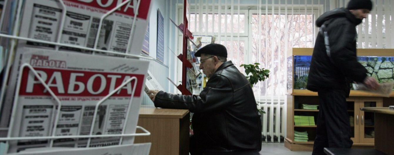 Стало известно, как украинцы ищут работу
