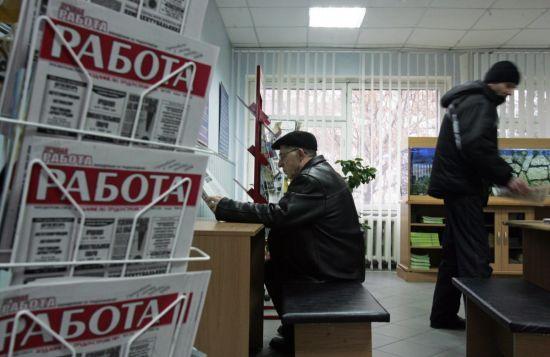 Стало відомо, як українці шукають роботу