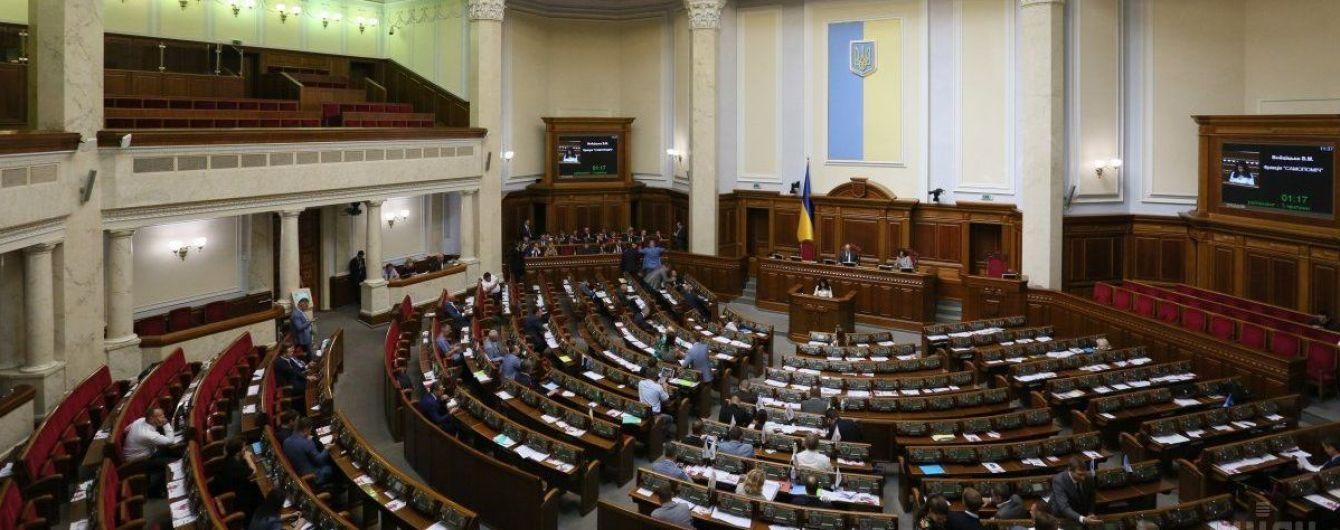 Рада провалила голосование за отставку Гройсмана