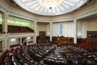 """Міграція у парламенті. Соболєв планує створити власну політсилу, а Купрій зареєстрував об'єднання """"За Зеленського"""""""