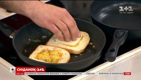 Канапка на пательні - смачний сніданок нашвидкуруч