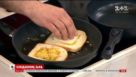 Горячие бутерброды на сковороде - вкусный завтрак на скорую руку