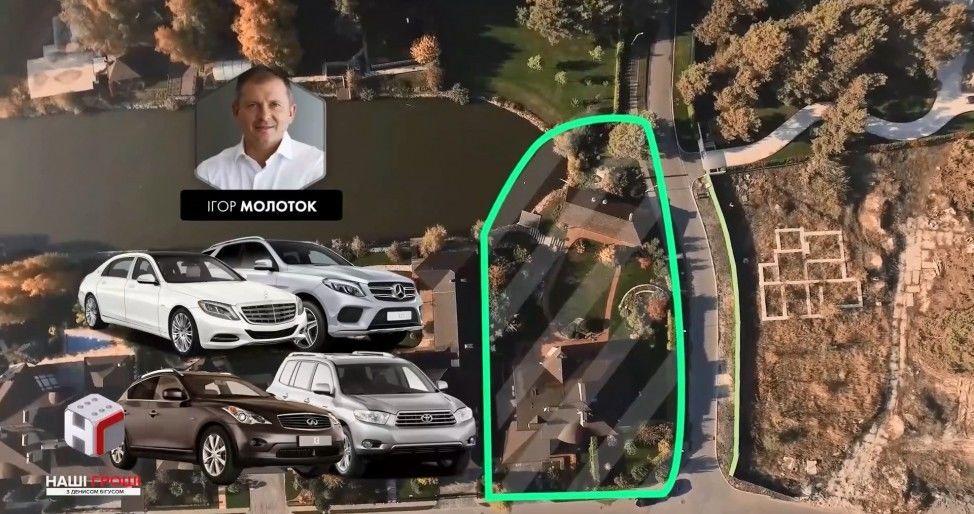 Держава оплачує квартири нардепам-мільйонерам_2