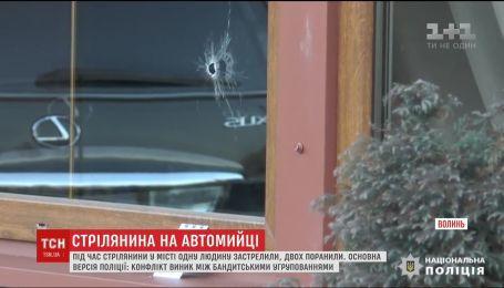 На Волыни произошла стрельба на автомойке
