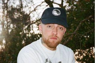 Смерть Mac Miller: стала відома точна причина загибелі репера