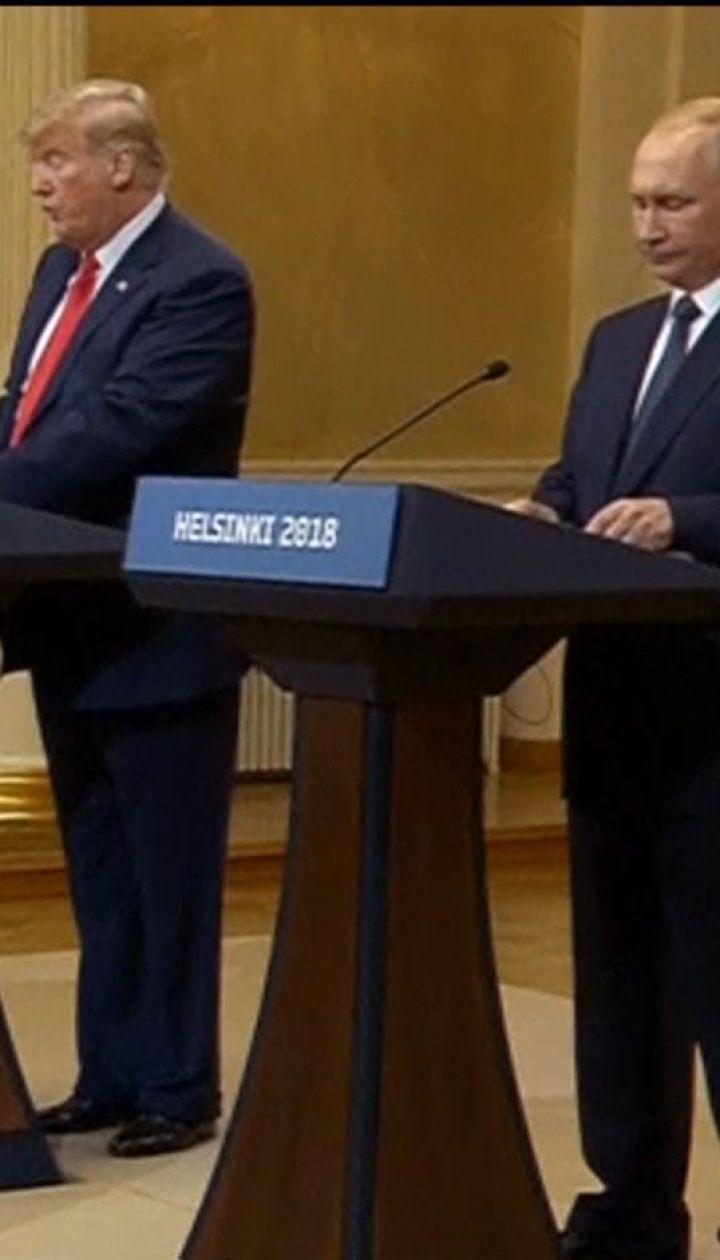 Трамп отказался от двусторонней встречи с Путиным в Париже