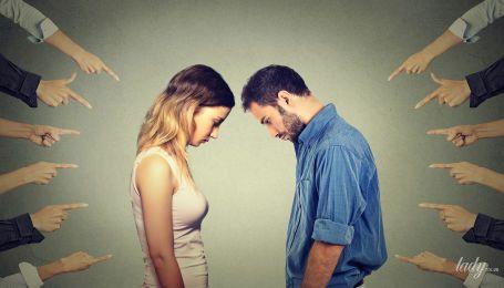 Мужчины, которые слишком боятся быть виноватыми