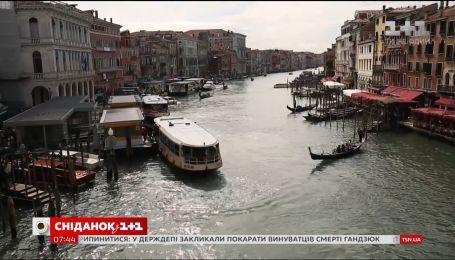 Мой путеводитель. Венеция - город на воде и его традиционные пирожки