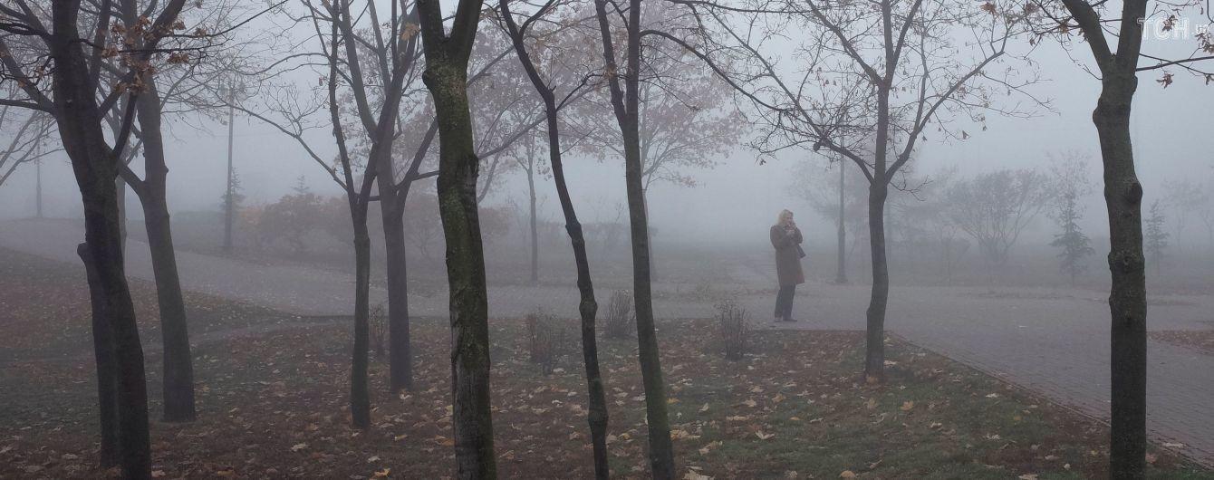 Разом з похолоданням Україну огорнуть густі тумани. Прогноз погоди на 7-11 листопада