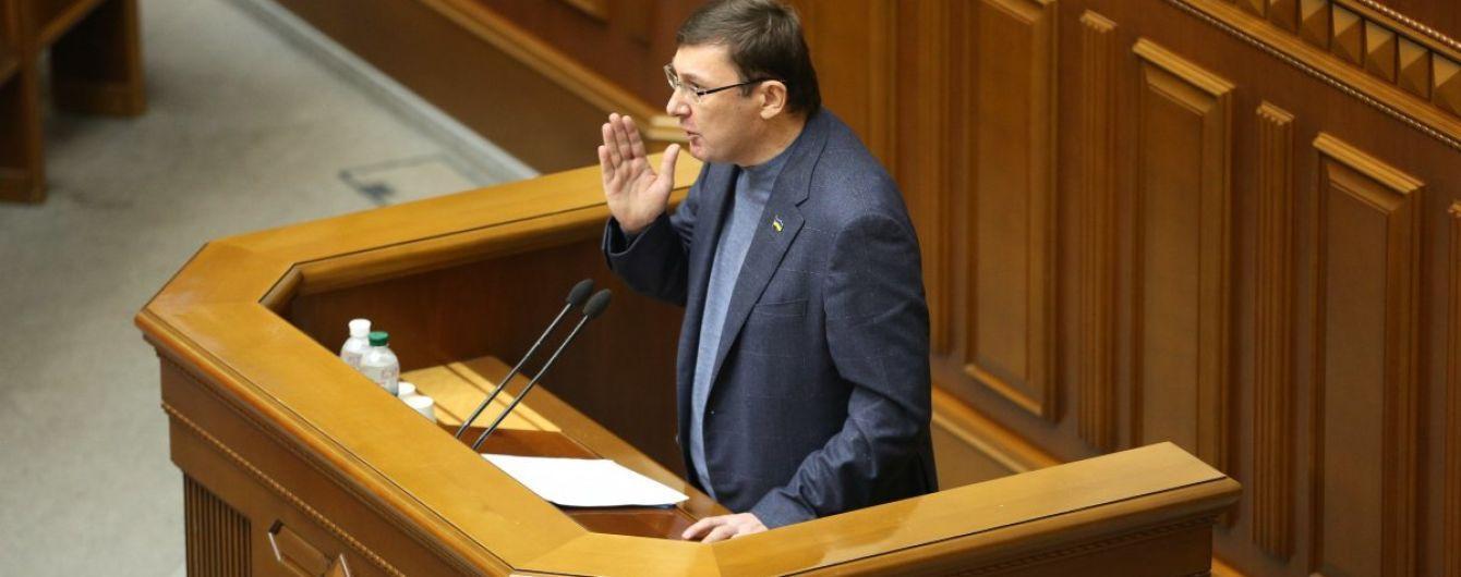 В ГПУ отрицают, что вызвали Кулика на допрос