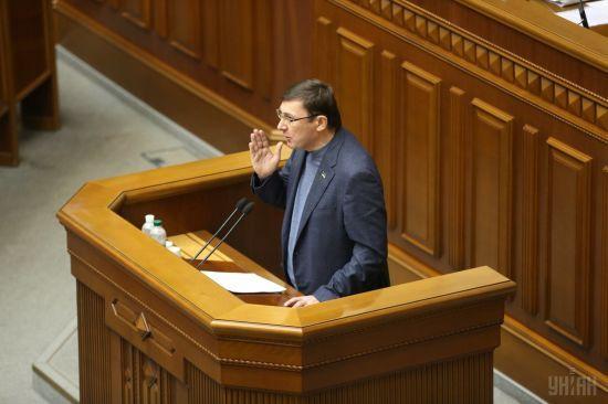 Луценко пропонує нову модель обрання Генпрокурора