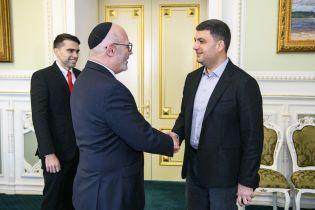 Гройсман назвал сроки подписания соглашения о зоне свободной торговли между Украиной и Израилем