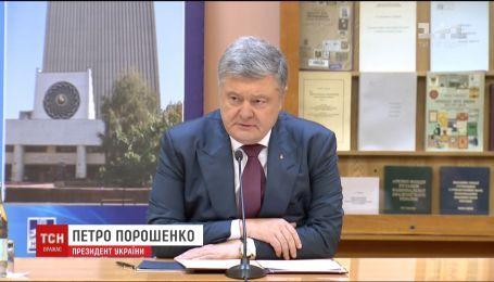 Виновников в смерти Гандзюк может ожидать пожизненное заключение - Порошенко
