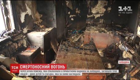 Двое детей и женщина погибли во время пожара в доме на Киевщине