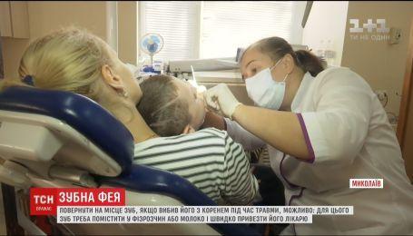 ТСН исследовала, как вернуть на место выбитый зуб