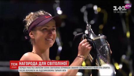 Полностью сосредоточена на спорте: Элина Свитолина рассказала о своей личной жизни