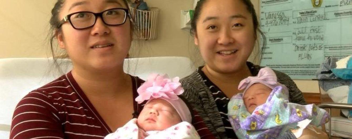 У США сестри-близнючки одночасно народили дітей