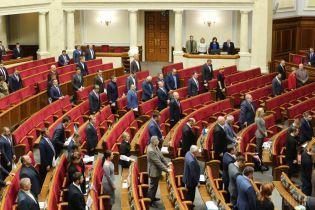 """Парубій у """"доданий час"""" умовив нардепів проголосувати за законопроект про розмінування Донбасу"""