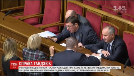 Луценко пригрозил своей отставкой из-за травли активистами правоохранителей