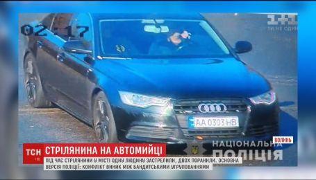Поліція оприлюднила фото автівок, на яких могли втекти підозрювані у волинській стрілянині