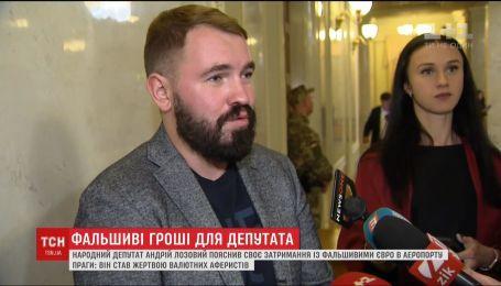 Нардеп Лозовий розповів ТСН подробиці свого затримання у Чехії