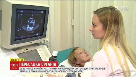 Минздрав работает над запуском системы трансплантации от неродственного донора
