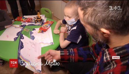 Выздоровление и большая семья: маленькие пациенты больниц нарисовали свои мечты в Харькове