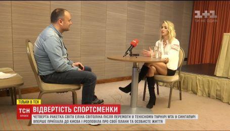 Еліна Світоліна розповіла про розлучення з хлопцем та напружені тренування
