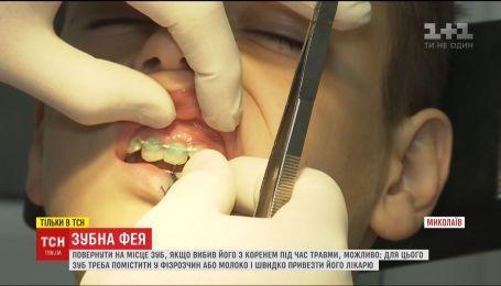 Як повернути на місце вибитий з коренем зуб - рецепт від медиків