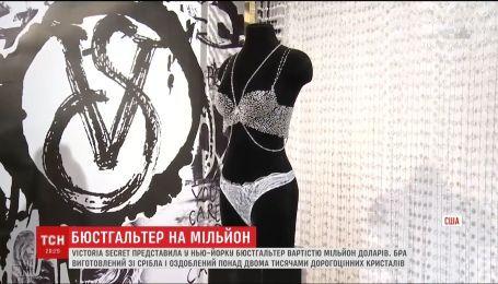 Victoria's Secret представила спіднє з кристалами Сваровські