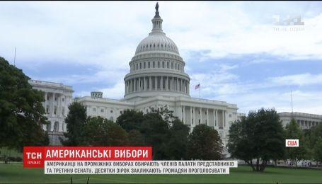 У США обирають членів Палати представників і третину сенату