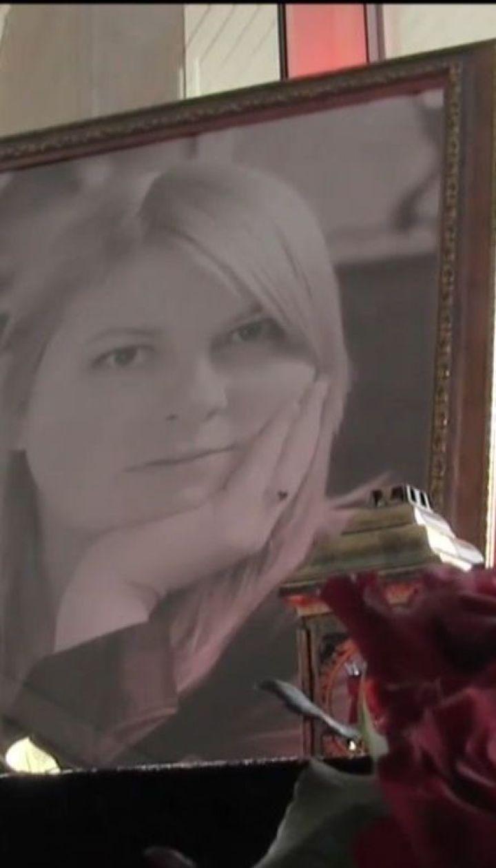 Екатерину Гандзюк похоронят в ее родном Херсоне