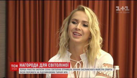 Элина Свитолина стремится стать первой ракеткой мира