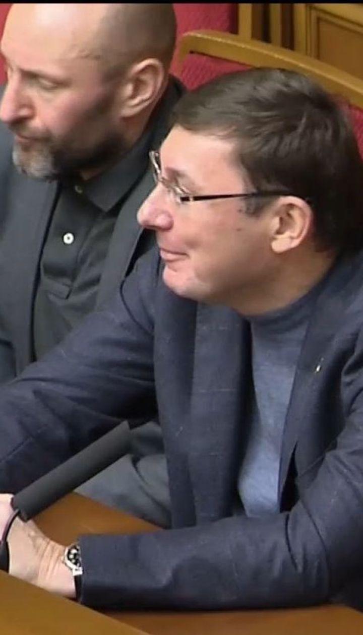 Справа Гандзюк: ВР залишила на посаді Луценка, попри його заяву про відставку