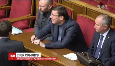 Дело Гандзюк: ВР оставила на должности Луценко, несмотря на его заявление об отставке