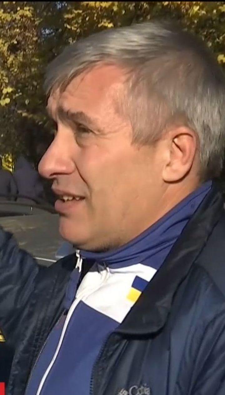 """Власники """"євроблях"""" влаштували протест під ВР"""