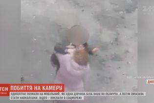 В Днепре новый скандал из-за избиения ровесницей девочки-подростка